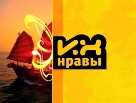 Телепрограмма «Их нравы» показала сюжет о полуосторове Мангышлак