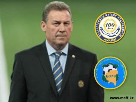 Вице-президент Федерации футбола Казахстана посетит Актау