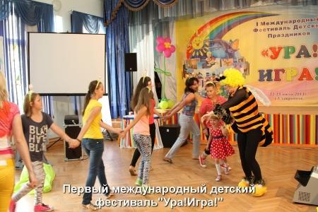 Аниматор из Актау завоевала две номинации на международном фестивале детских праздников
