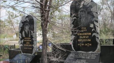 Сестру Бергея Рыскалиева заподозрили в организации убийства