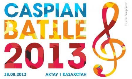 В Актау пройдет «Caspian Battle» среди танцоров брейк-данса Западного Казахстана