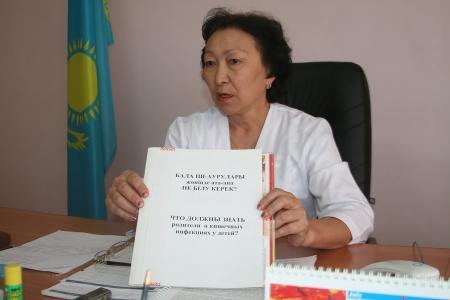 В двух поликлиниках Актау открылись пункты помощи для детей с острыми кишечными инфекциями