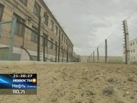 В Казахстане появится тюрьма за 25 миллиардов