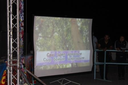 В Актау прошел конкурс «Народное караоке»