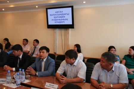 Дни Каракиянского района начались в Актау