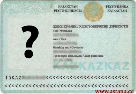 За просроченное удостоверение житель Мангистауской области заплатил почти 25 тысяч тенге