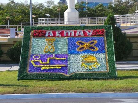 В центре города установили герб Актау