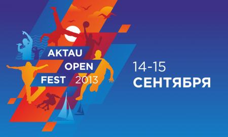 """У фестиваля """"Aktau Open"""" появился логотип"""