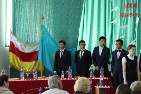 В средней школе №23 города Актау почтили память жертв трагедии в Беслане