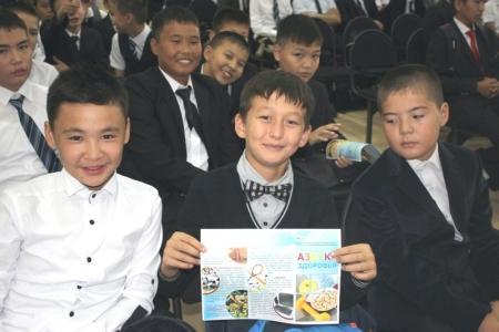 В Мангистауских школах началась «Неделя здоровья»