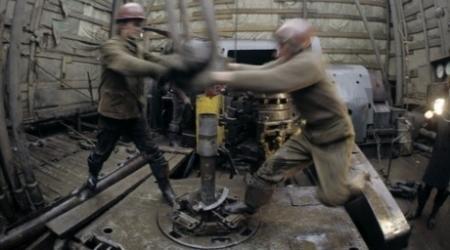 """""""Мангистаумунайгаз"""" начнет бурение пяти новых скважин для битумного завода"""