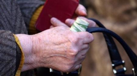 Средства на пенсионных счетах с некорректными данными изымут в бюджет