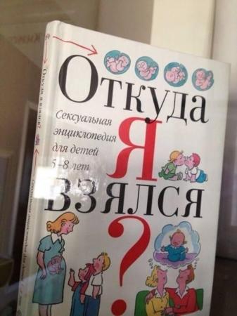 """На """"порнографические"""" книги в детских центрах пожаловались родители в Атырау"""