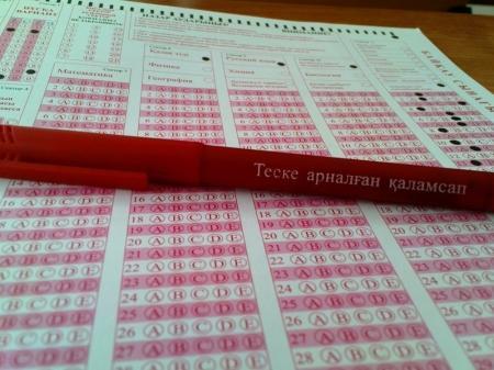 ЕНТ в Казахстане отменят к 2015 году