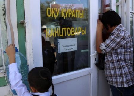 В Актау в некоторых магазинах очереди за школьными принадлежностями