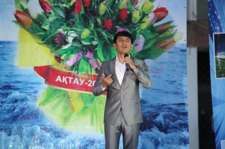 Концерты в День города на площади Астана