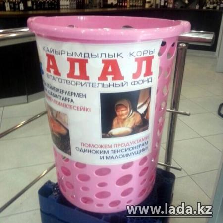 Благотворительные корзины для сбора продуктов в помощь одиноким пенсионерам появились еще в двух магазинах Актау