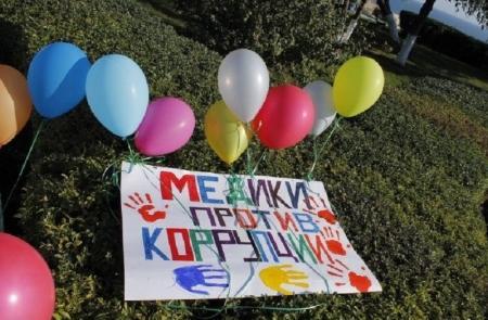 Жанна Алмакаева: Больше 90% опрошенных фондом «Тенгри» заявили о наличии коррупции во всех учреждениях Актау