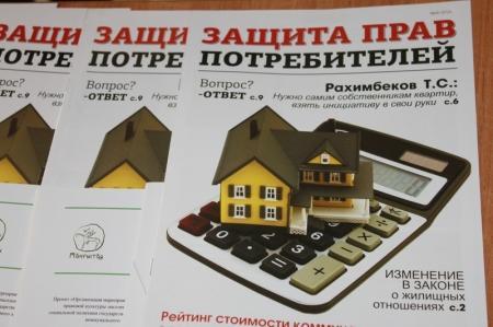 В Актау собственникам квартир ответили на вопросы о модернизации ЖКХ