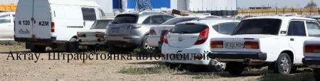 В Актау дорожные полицейские продолжают штрафовать нарушителей из свадебных кортежей