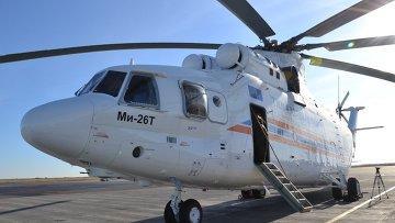 Крупнейший в мире вертолет Ми-26 приступил к дежурству в Казахстане
