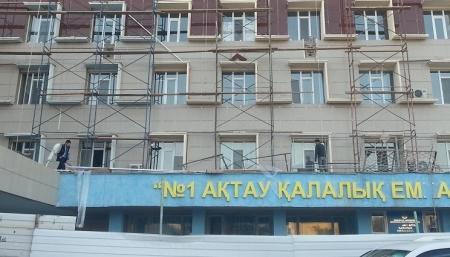 В Актау при проведении ремонта поликлиники в 7 микрорайоне со строительных лесов упал рабочий