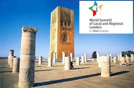 Делегация Мангистау принимает участие в IV Всемирном саммите местных и региональных лидеров