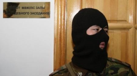 9 террористов-салафитов осуждены в Атырау