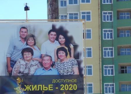 """В Мангистауской области не освоены средства на """"Доступное жилье"""""""
