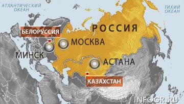 Попытки помешать евразийской интеграции говорят об успехе Таможенного союза - Нарышкин