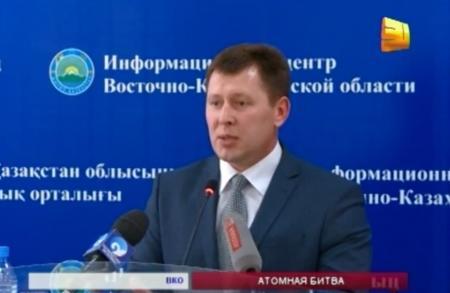 Битва за АЭС развернулась между чиновниками сразу трех областей Казахстана