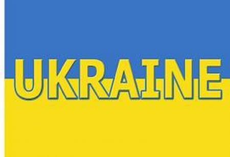 Украинцы, проживающие в Актау, могут получить документ, предоставляющий льготы во время нахождения на территории Украины
