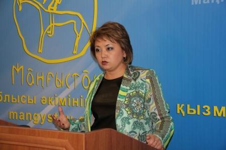 Чиновникам Мангистауского областного акимата сделали замечания