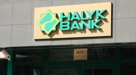 Народный банк Казахстана обнаружил недостачу в банкоматах