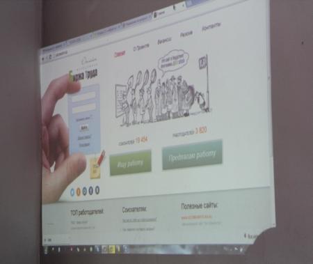 В Актау открылся Центр поддержки в трудоустройстве молодежи