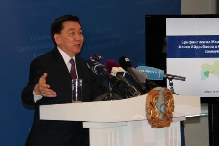 Пресс-конференция Алика Айдарбаева в Астане