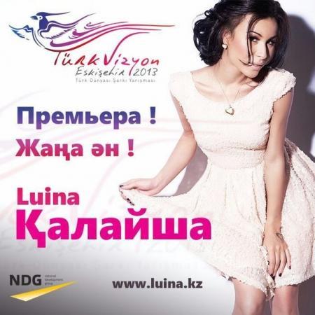 Певица из Актау примет участие в финале казахстанского отборочного тура Turkvizyon-2013