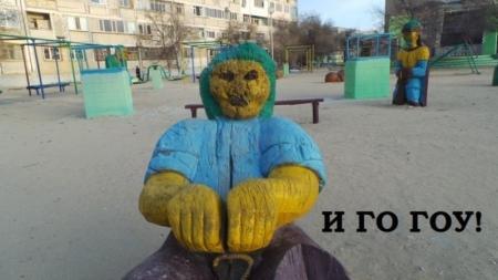 Детская площадка для психоделиков в Актау