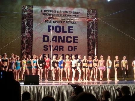 Дария Каленкевич представила Актау на республиканском чемпионате по pole dance