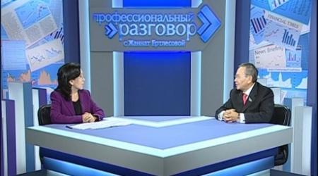 В Казахстане нет методов проверки достоверности бюджетных заявок