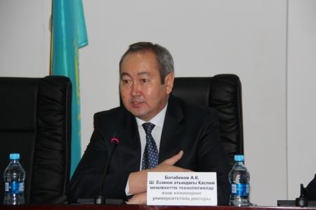 Адилбек Ботабеков: 100% выпускников Каспийского госуниверситета должны быть трудоустроены