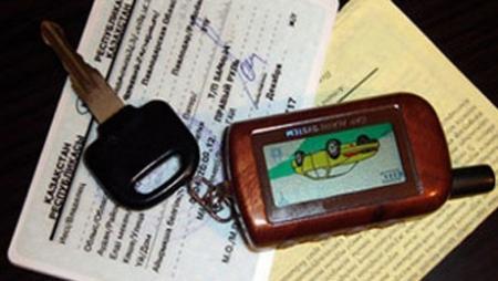 В Казахстане упрощена процедура снятия с учета транспортных средств