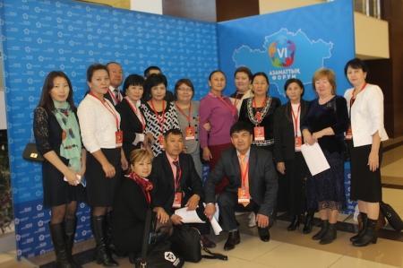 Мангистауские НПО приняли участие в работе республиканского форума