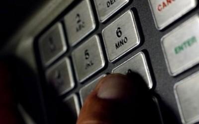 В Мунайлы у женщины украли банкоматную карточку и сняли с нее 100 тысяч тенге