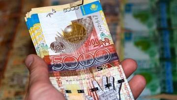 Финпол предлагает ограничить разовое обналичивание денег физлицами суммой в 5,2 млн тг
