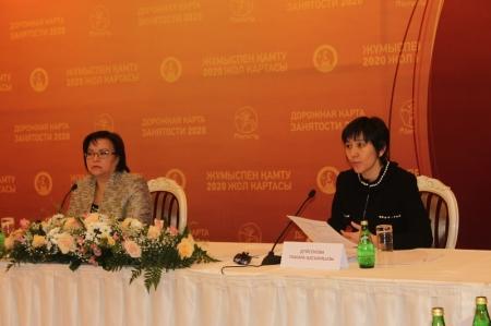 Тамара Дуйсенова: В Мангистау даже местные исполнительные органы не знают программу «Занятость-2020»