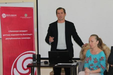 Актауский кинопродюсер Эдуард Табишев и «Болашак фильм» провели мастер-класс на Дельфийских играх