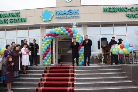 В Актау после капитальной реконструкции открылась медсанчасть «МАЭК-Казатомпром»