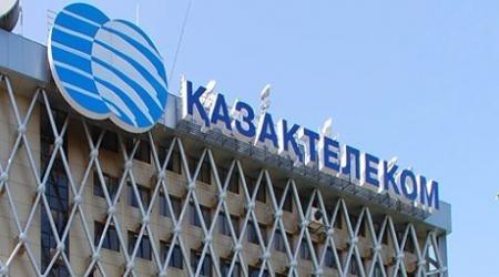 """""""Казахтелеком"""" снизит тарифы на Интернет и зарубежные звонки"""