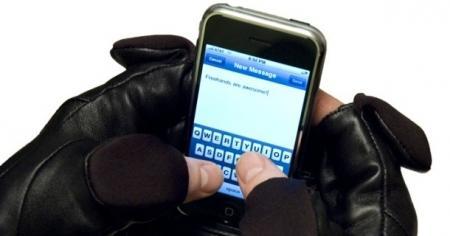 В Актау вновь активизировались телефонные мошенники